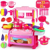 儿童过家家厨房玩具套装厨具餐具女孩过家家餐台可出水厨台 梦幻小厨房 粉色