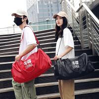 旅行包男手提短途出差旅游行李袋女大容量训练运动防水健身包