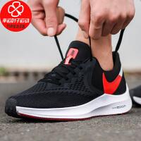 Nike/耐克男鞋新款低帮运动鞋舒适透气轻便ZOOM气垫缓震跑步鞋AQ7497-008