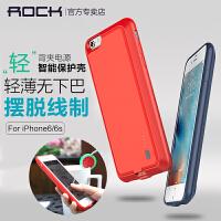 ROCK苹果iPhone6/6s Plus背夹式移动电源 充电宝/无线充电宝 苹果6s手机壳 4.7/5.5英寸手机充电宝 外接电池 便携充电器 数码礼品 无线充电