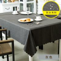 田园防水布艺桌布台布餐桌布桌椅套桌椅垫茶几纯色餐桌布定制