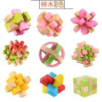 鲁班锁孔明锁木制儿童古典益智力玩具成人拆装高难度学生榫卯全套