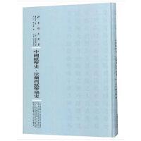 中国纸币史
