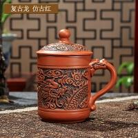 泡茶杯紫砂杯带盖茶杯功夫茶具陶瓷杯办公杯杯大水杯盖杯