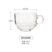 大容量大肚奶茶杯子带把耐热钢化玻璃咖啡杯带盖家用牛奶早餐杯 A