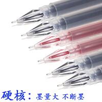 最炫中性笔0.38mm全针管签字笔学生用蓝黑色0.5水性笔考试专用碳素笔圆珠笔0.35办公文具用品钻石头红色水笔