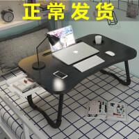 可折叠放在床上用的电脑桌大学生吃饭书桌子小宿舍多功能懒人放写