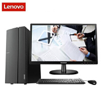 联想家悦30600i G4400双核处理器/4G内存/500硬盘/19.5英寸高清液晶显示器;联想台式机/联想分体式家用电脑