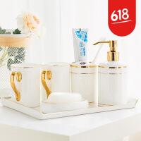 【好货】洗漱套装欧式欧式卫浴洗漱用品套装陶瓷五件套骨瓷卫生间浴室牙刷架创意漱口杯 黄金6件套长瓷 进口