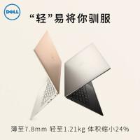 DELL XPS13-9370-R1905TG 13.3英寸笔记本电脑(i7-8550U 16G 512G 触控屏 4