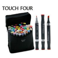 touch four四代双头油性酒精马克笔 4代40色 设计常用色套装