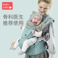 【抢!限时每满100减50】babycare新生儿四季透气宝宝腰凳多功能婴儿背带 9865薄荷蓝