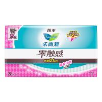 [当当自营] 花王 乐而雅 零触感 特薄特长日用护翼型卫生巾 25cm 28片