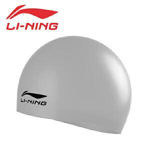 LI-NING/李宁游泳 纯硅胶泳帽 时尚长发防水护耳游泳帽 环保硅胶游泳装备浴帽LSJK828