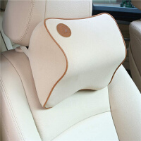 汽车座椅正头枕护颈枕车载颈部靠枕开车舒适车椅枕头小车车上颈椎定制 米白色 单个