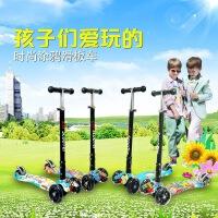 男女孩户外儿童滑板车折叠脚踏滑板车涂鸦四轮大米滑板车jt
