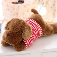 趴趴狗毛绒玩具狗泰迪狗大号床上布娃娃公仔玩偶睡觉抱枕可爱女孩