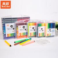 创意文具真彩WM-2102水彩笔三角杆大容量儿童绘画笔12/24色可洗水彩笔