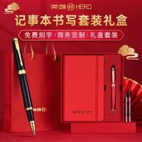英雄钢笔 英雄礼赞909罗马王黑漆银格美工笔