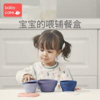 babycare婴儿辅食碗宝宝吃饭 卡通防摔冷藏便携式儿童餐具三件套