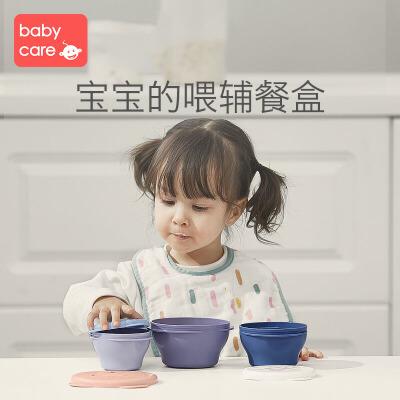 babycare婴儿辅食碗宝宝吃饭 卡通防摔冷藏便携式儿童餐具三件套 可冷藏可微波 可水煮蒸汽消毒