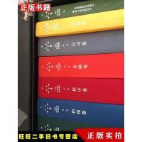 【二手9成新】中国商事诉讼裁判规则(套书全7册)(天同码)蒋勇法律出版社