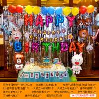 儿童生日派对气球 一周岁狗宝宝生日快乐布置气球儿童卡通主题派对趴体背景墙装饰品L+