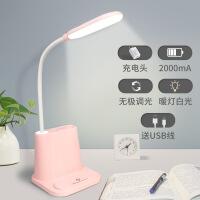 【好货】充电式led小台灯卧室护眼床头灯创意书桌宿舍寝室大学生写字台灯 +充电头 触摸开关