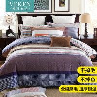 磨毛四件套加厚纯棉全棉磨毛冬季简约保暖欧式床上用品四件套定制
