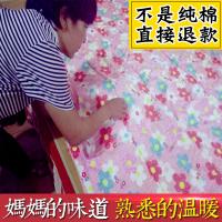 棉花被子手工棉被秋冬被全棉儿童被芯学生单双人加厚床垫褥子定做L05定制 6斤纯棉 送一斤