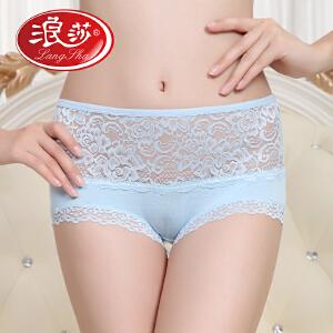 【4条装】浪莎内裤女士三角裤甲壳质棉裆蕾丝边性感透气短裤衩女式