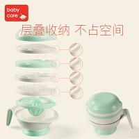 babycare宝宝辅食研磨器 手动食物辅食工具婴儿果泥料理机研磨碗