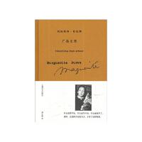 广岛之恋(玛格丽特・杜拉斯作品系列)
