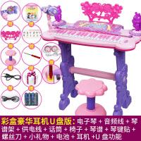 儿童电子琴带麦克风女孩1-6岁早教益智可充电小孩宝宝钢琴玩具