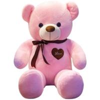 毛绒玩具泰迪熊熊猫抱抱熊公仔布娃娃可爱大号玩偶送女友靠垫抱枕