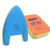 儿童训练游泳浮板大人双层自由泳打腿浮板背漂装备