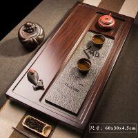 【好店】木实木茶盘整块原木功夫茶台特大迷你精雕简约茶桌托盘小茶具