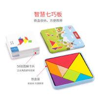 福孩儿七巧板拼图幼儿园2儿童3-6-8岁一年级小学生早教益智力玩具