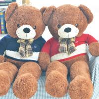 泰迪熊公仔抱抱熊毛绒玩具结婚圣诞节礼物女布娃娃大熊情侣1.6米 棕色