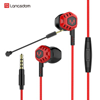 耳机入耳式手机电脑重低音带麦头戴式通用带话筒绝地求生听声辩位耳塞
