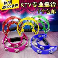 酒吧娱乐KTV用品摇铃 幼儿园老师用手铃儿童手摇乐器沙锤铃鼓