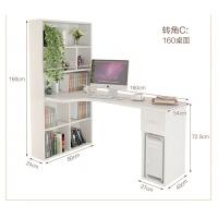 【优选】家用电脑台式桌转角电脑桌简约书柜书桌一体书架组合卧室写字桌子