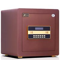 虎牌金锐FDX-A/D-40二代3C电子密码锁保险柜/保险箱 自动报警全钢制造家用办公新品