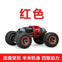 无线遥控四驱越野大脚攀爬翻滚充电电池组一健变型男孩儿童玩具车
