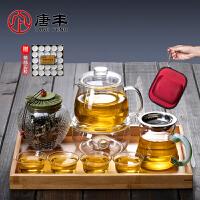 唐丰玻璃茶壶一壶四杯蜡烛加热底座温茶炉套装户外旅行煮茶器便携