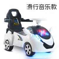 婴儿童电动车四轮1-3小孩4-5岁汽车女孩男孩宝宝玩具可坐骑学步车 官方标配