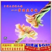 正版包发票 中国大事故之殇 管理类事故(2DVD)光盘影碟片