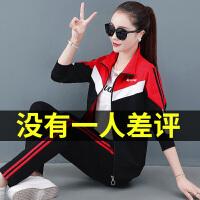纯棉运动套装女春秋2020年新款秋季时尚洋气立领开衫休闲三件套