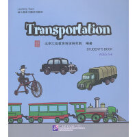 Transportation(含1DVD)  汇佳Learning Town幼儿英语主题系列教材