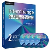 剑桥国际英语教程(第5版)(学生包)(2)